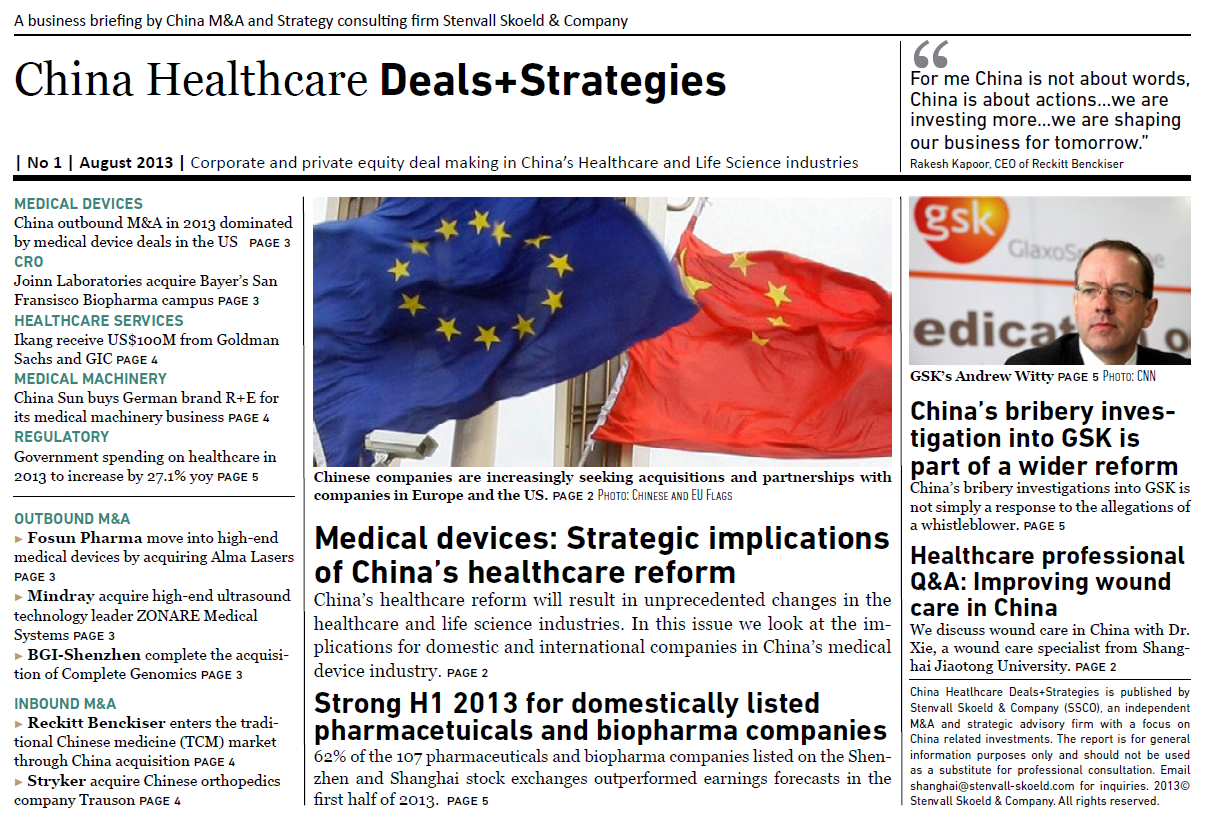 china healtcare reform