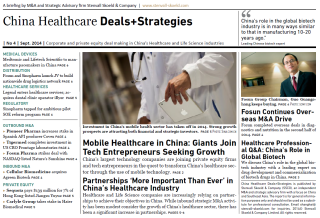 China Healthcare Deals and Strategies