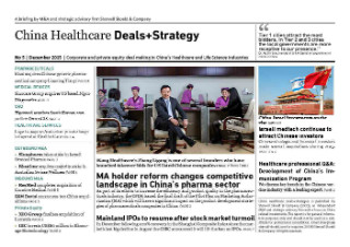 China Healthcare Deals and Strategies – DEC2015_2
